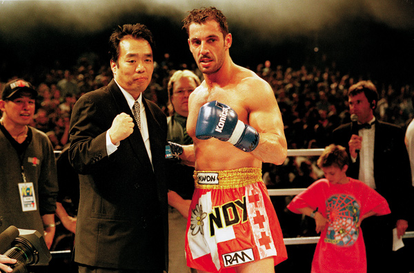 Andy Hug