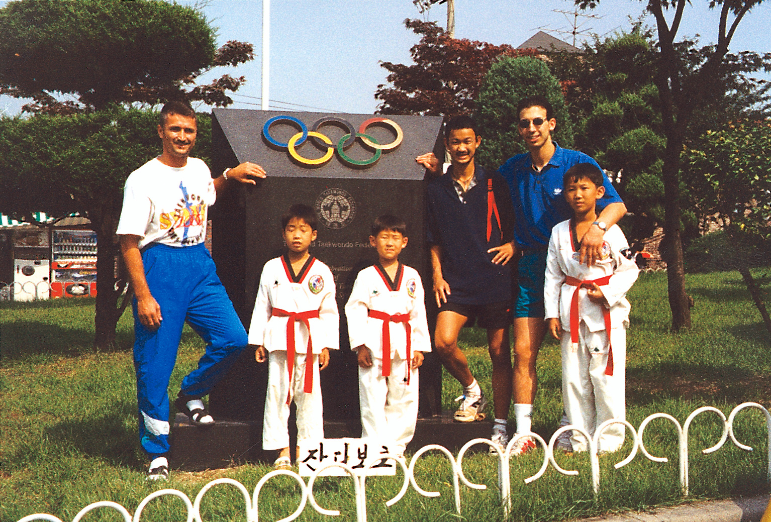 TKD Training in Seoul