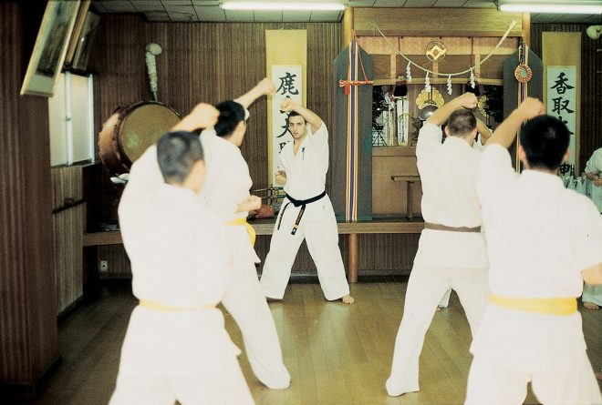 Karate Training Tokio