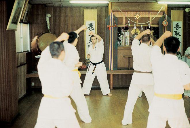 Karate Training Tokio